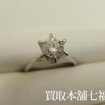 【買取相場152,000~188,000円】Pt900 婚約指輪 ダイヤモンド 0.6ctをお買取致しました。