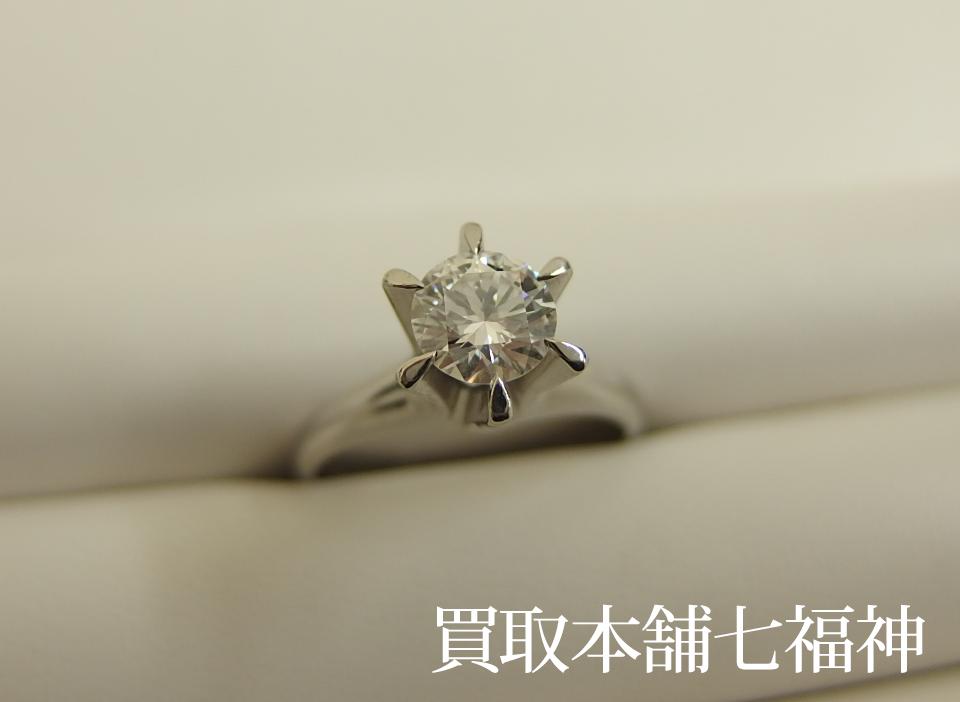 Pt900 婚約指輪 ダイヤモンド 0.6ct