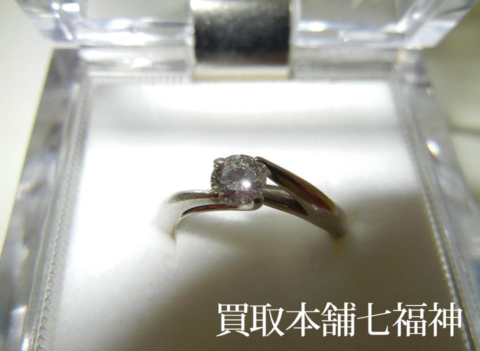 Pt900 婚約指輪 ダイヤモンド 0.3ct