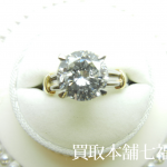 K18/Pt900 ダイヤモンド 2.25ct リング