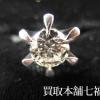 Pt900 立て爪ダイヤモンドリング2.00ct