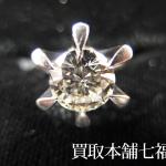 【買取相場850,000~980,000円】 Pt900 立て爪ダイヤモンドリング2.00ct をお買取致しました。
