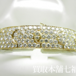 【買取相場1,800,000~2,300,000円】Cartier(カルティエ)K18ダイヤモンドブレスレットをお買取致しました。