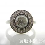 【買取相場260,000~340,000円】Cartier(カルティエ) ダムール ダイヤモンドリング0.70ctをお買取り致しました。