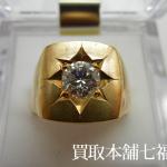 【買取相場500,000~550,000円】K18 ダイヤモンドリング 1.05ctをお買取致しました。