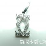 【買取相場94,000~112,000円】Cartier(カルティエ) 2Cダイヤチャームをお買取り致しました。