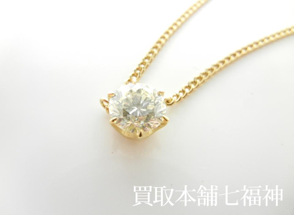 K18 ダイヤモンドネックレス 1.27ct