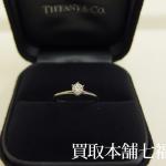 【買取相場60,000~65,000円】Pt950 「ティファニーセッティング」 ダイヤモンドリング 0.24ctをお買取致しました。