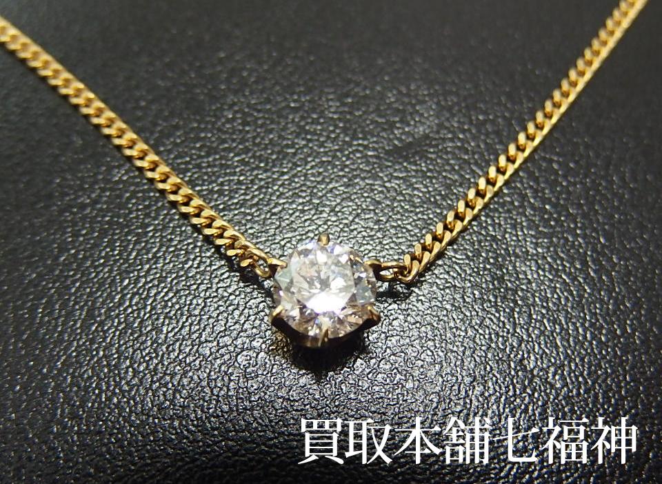 K18 ダイヤ 1ct ネックレス