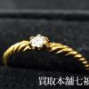 4℃(ヨンドシー)のK18 ダイヤモンドリング