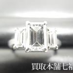 【買取相場213,000~270,000円】Pt900 エメラルドカットダイヤモンドリング 0.94ct・0.53ctをお買取致しました。