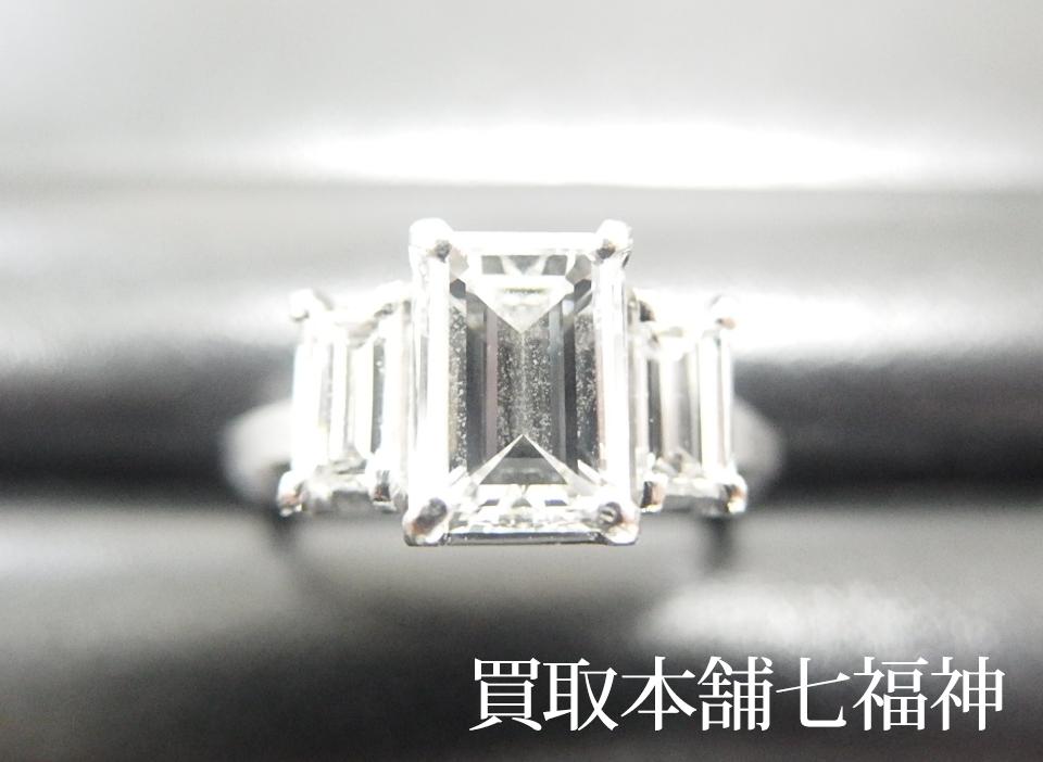 Pt900 エメラルドカットダイヤモンドリング 0.94ct・0.53ct