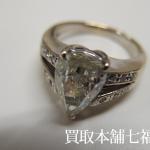【買取相場470,000~560,000円】Pt900 ペアシェイプカット ダイヤモンドリングをお買取致しました。