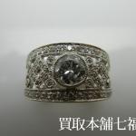 【買取相場215,000~260,000円】Pt900 0.7ctダイヤモンドリングをお買取致しました。