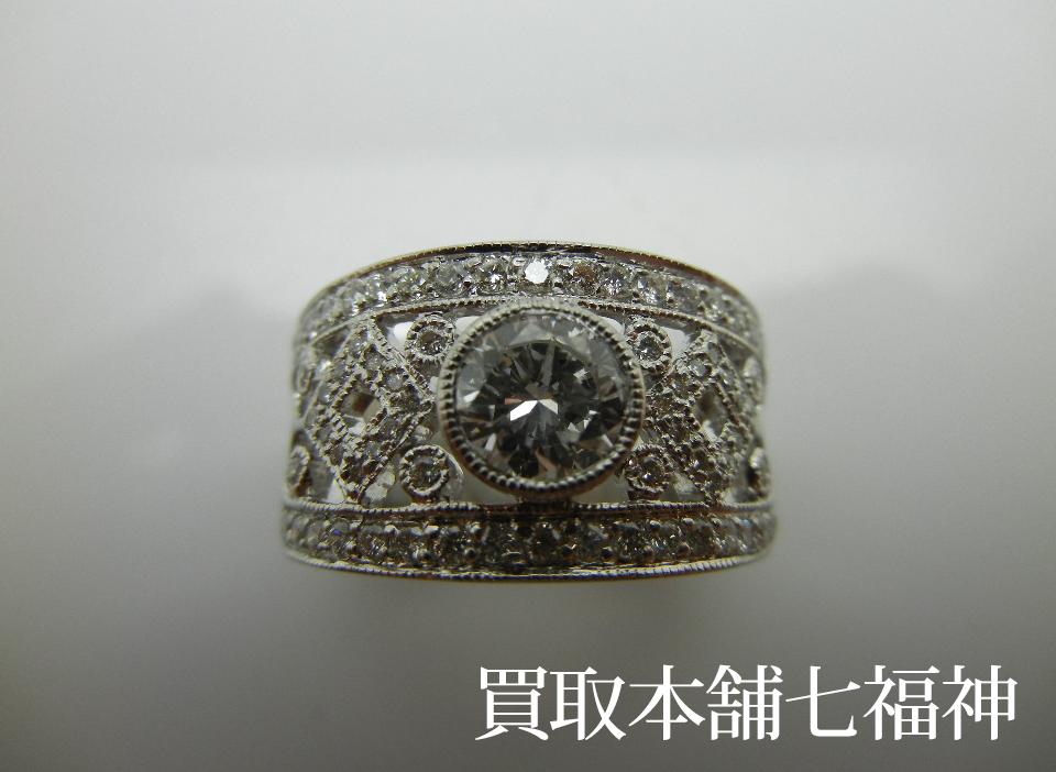 Pt900 0.7ctダイヤモンドリング