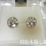 【買取相場1,150,000~1,420,000円】Pt900 ダイヤモンド1.5ct×2ピアスをお買取いたしました。