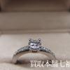 BVLGARI(ブルガリ)GRIFFE(グリフ)ダイヤモンドリング