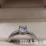 【買取相場100,000~150,000円】BVLGARI(ブルガリ)GRIFFE(グリフ)ダイヤモンドリングをお買取致しました。