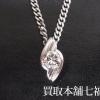 ココ山岡のダイヤモンドネックレス