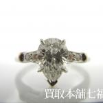 【買取相場400,000~500,000円】Harry Winston(ハリーウィンストン) Pt950 ペアシェイプ トリストダイヤモンドリング 0.72ct・0.037ctをお買取致しました。