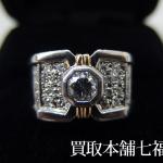 【買取相場100,000~132,000円】K18/Pt900 ダイヤモンドリング 0.47ct・メレダイヤ0.34ctをお買取致しました。