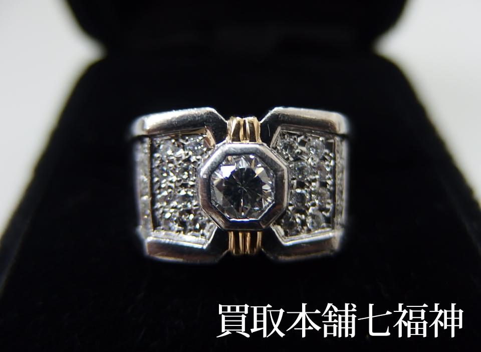 K18/Pt900 ダイヤモンドリング 0.47ct・メレダイヤ0.34ct