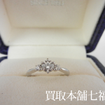 【買取相場80,000~100,000円】ミキモト ダイヤモンド0.31ct0.07ctリングをお買取いたしました。