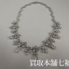 Pt900 ダイヤモンド 合計約40ct ネックレス