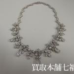 【買取相場7,000,000~10,000,000円】Pt900 ダイヤモンド 合計約40ct ネックレスをお買取致しました。