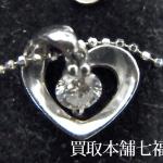 【買取相場20,000~30,000円】4℃(ヨンドシー)K18WG ダイヤモンドネックレスをお買取り致しました。