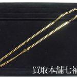 K18 2面 / K18PG(ピンクゴールド) 喜平ネックレスをお買取致しました。