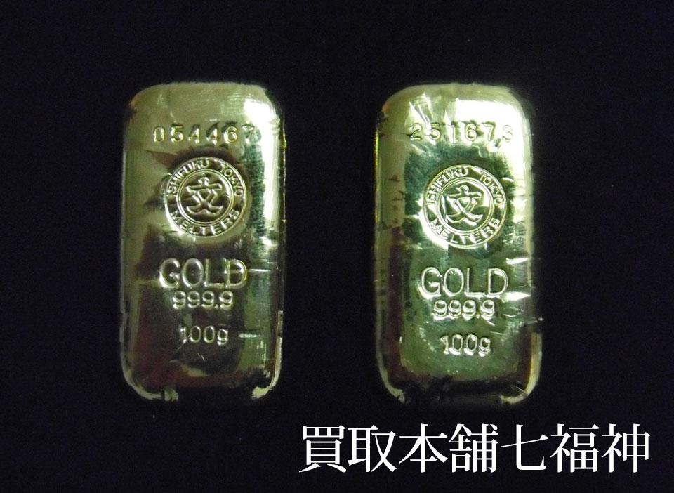 金インゴット100g×2本