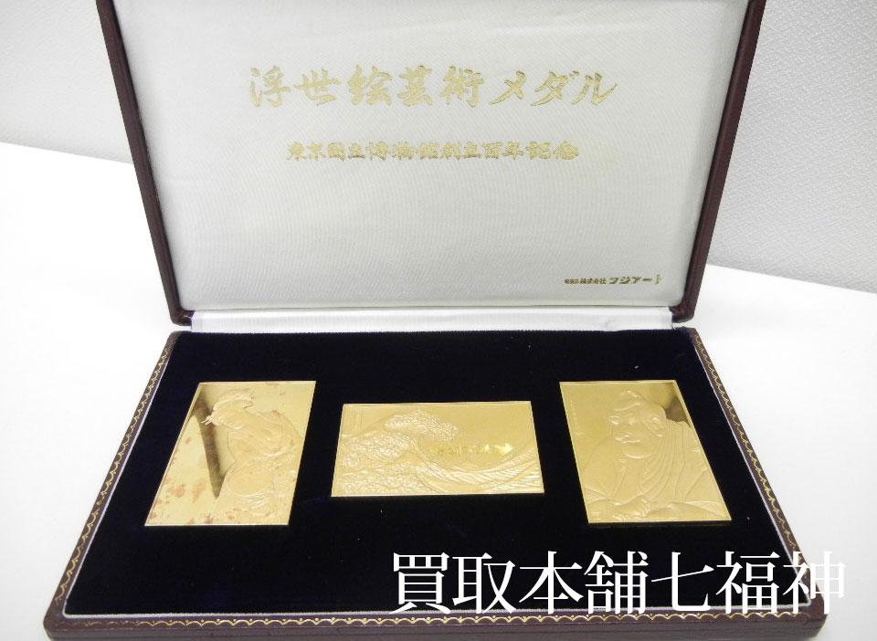 K24 浮世絵芸術メダルセット