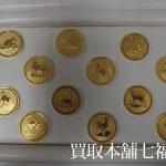 K24(純金) 干支金貨セット をお買取致しました。