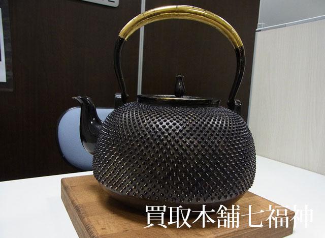 K24茶釜
