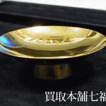 【買取相場330,000~350,000円】K24 金杯をお買取り致しました。