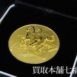 K24 JRA(競馬)記念メダルをお買取致しました。