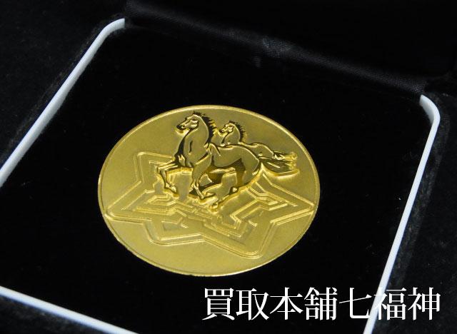 K24 JRA(競馬)記念メダル