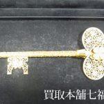 K24 鍵モチーフ金属工芸品をお買取致しました。