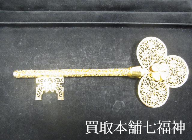 K24 鍵モチーフ金属工芸品