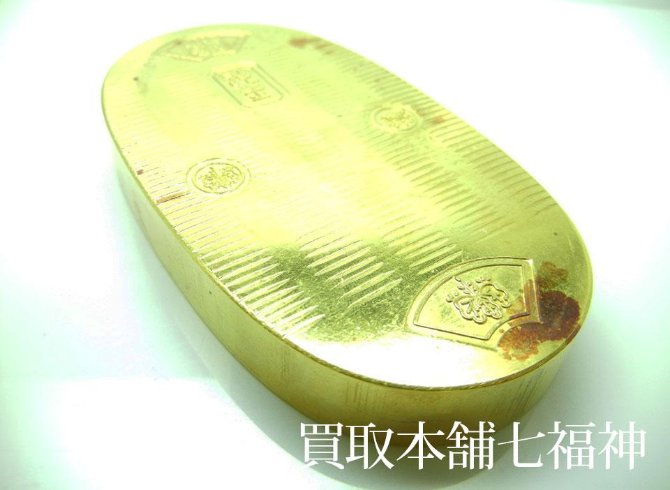 純金製 記念小判