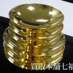 【買取相場1,500,000~1,530,000円】K24 金杯6点をお買取り致しました。