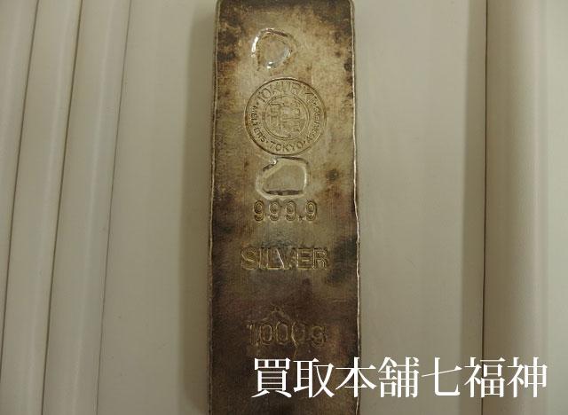 徳力純銀 シルバーバー1,000g