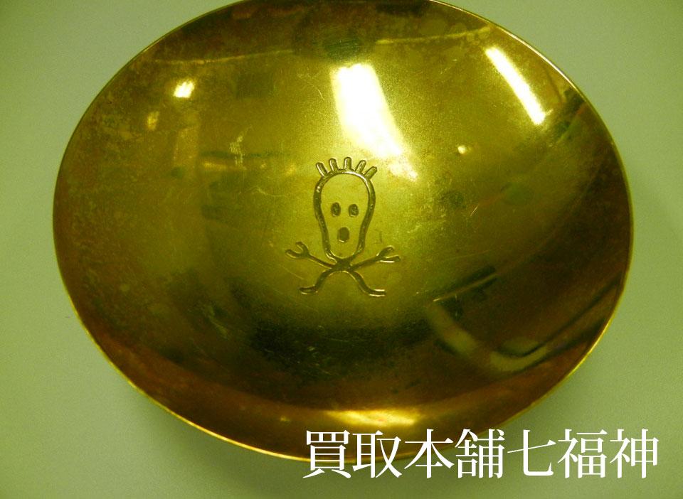 K20金杯