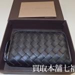 【買取相場~28,000円】Bottega Venetta(ボッテガヴェネタ)ラウンドファスナーコインケースをお買取り致しました。