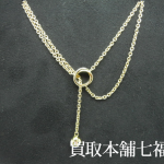 【買取相場~135,000円】Cartier(カルティエ)ベビートリニティ パンピーユネックレスをお買取り致しました。