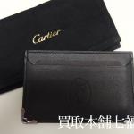 【買取相場9,000~13,000円】Cartier(カルティエ) マストライン パスケースL3001425をお買取致しました。