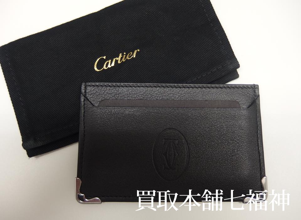 Cartier(カルティエ) マストライン パスケース