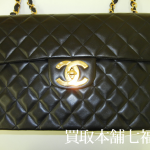 【買取相場190,000~240,000円】CHANEL(シャネル) ラムスキン デカマトラッセ チェーンショルダーバッグをお買取致しました。