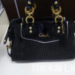 【買取相場10,000~16,000円】COACH(コーチ)2WAYショルダーバッグをお買取致しました。